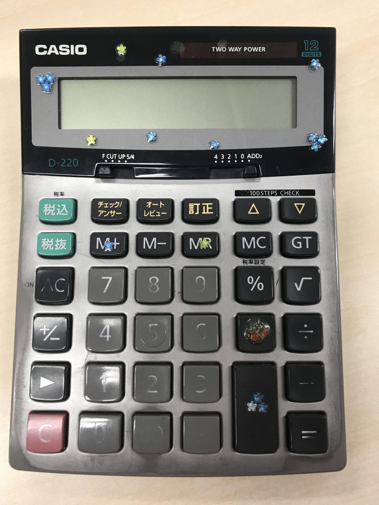 長年愛用している電卓