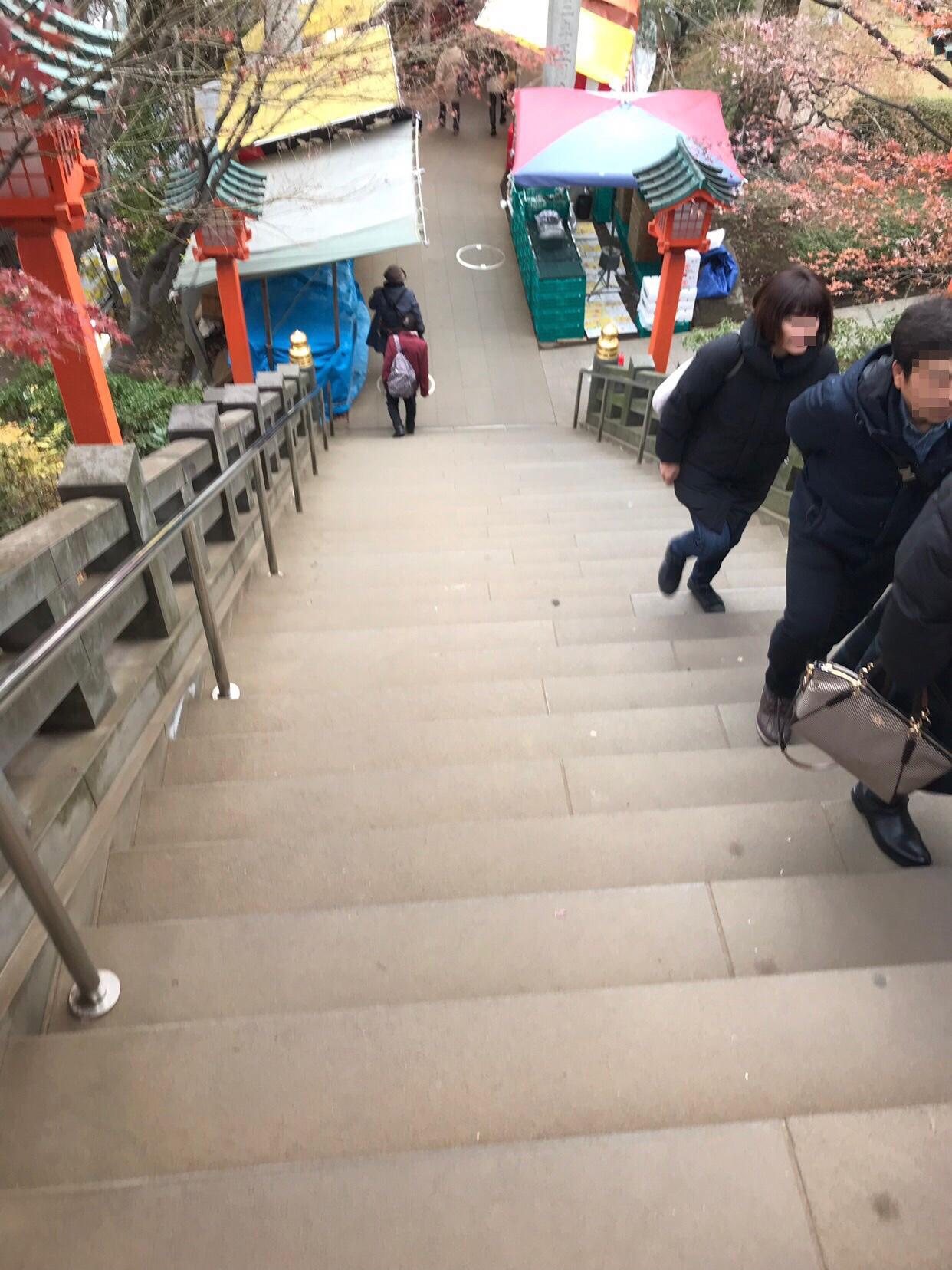 穴八幡宮 参道の階段