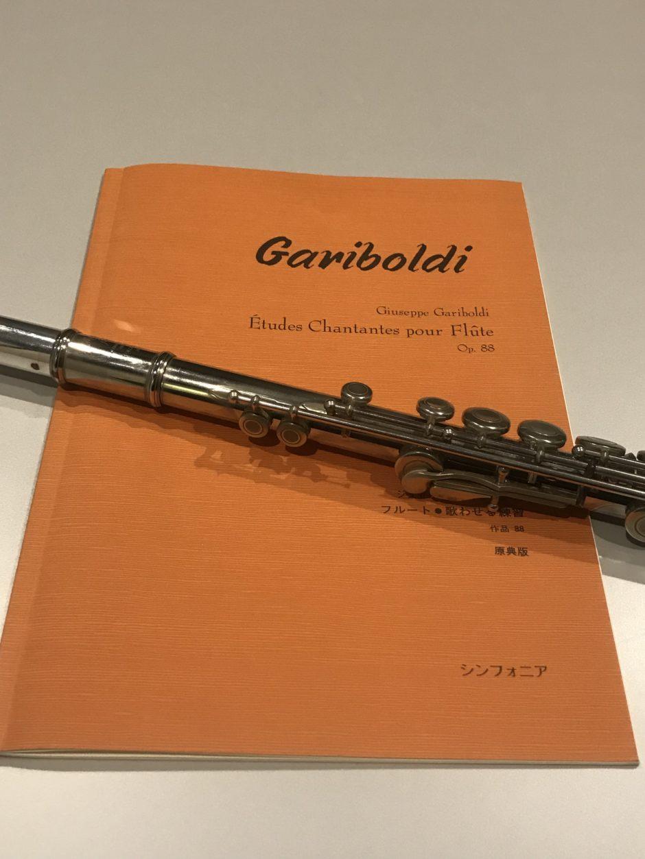 ガルボルディ 楽譜 20の旋律的な練習曲 OP88