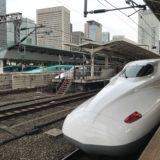 東京駅で東海道新幹線にのる