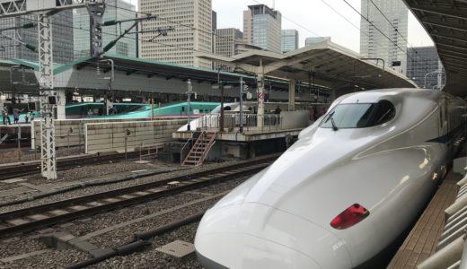 子供と一緒に東海道新幹線(東京→新大阪)を楽しむコツ/2018帰省旅行❶