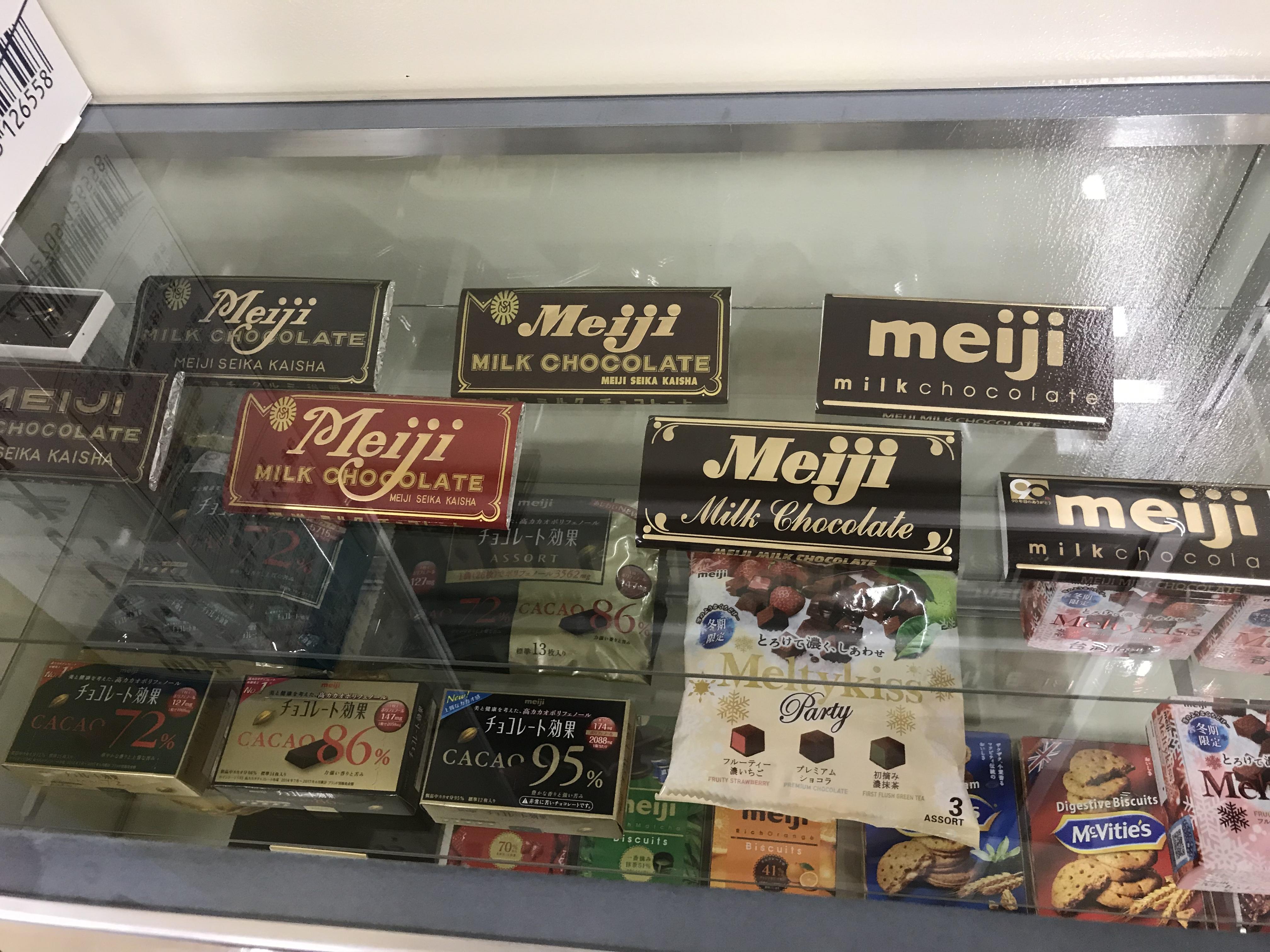 歴代の明治ミルクチョコレート