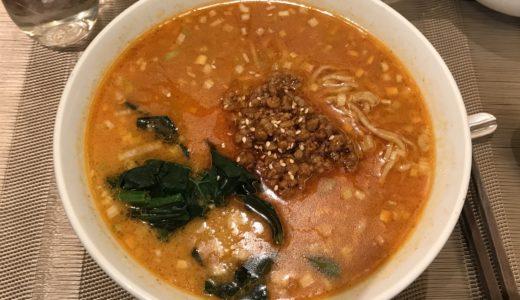 坦々麺@倶楽湾(くらわん)〜オシャレ高級中華ランチを格安で味わう/田町・芝浦・三田ランチレポ