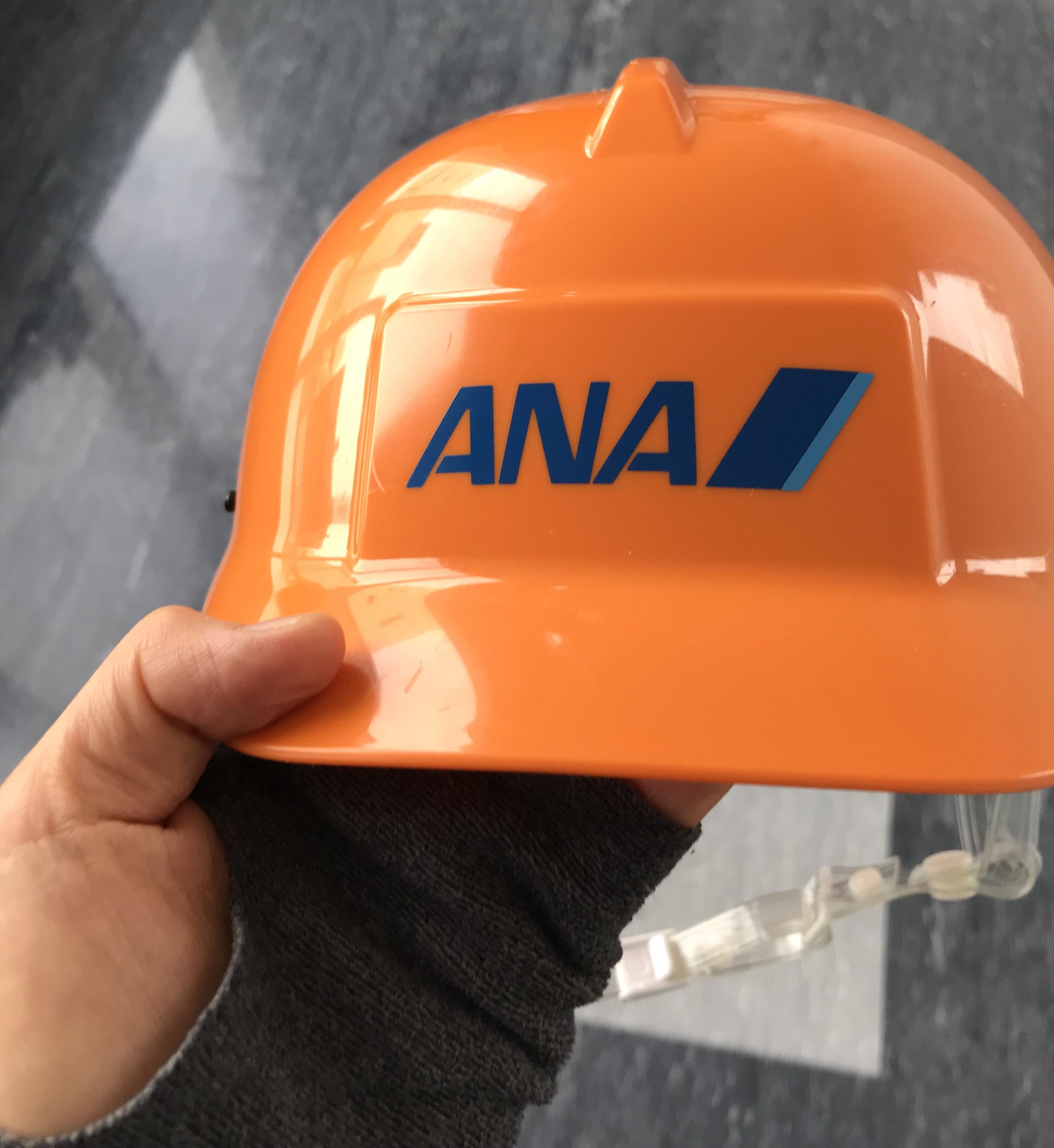 機体整備工場見学用のヘルメット