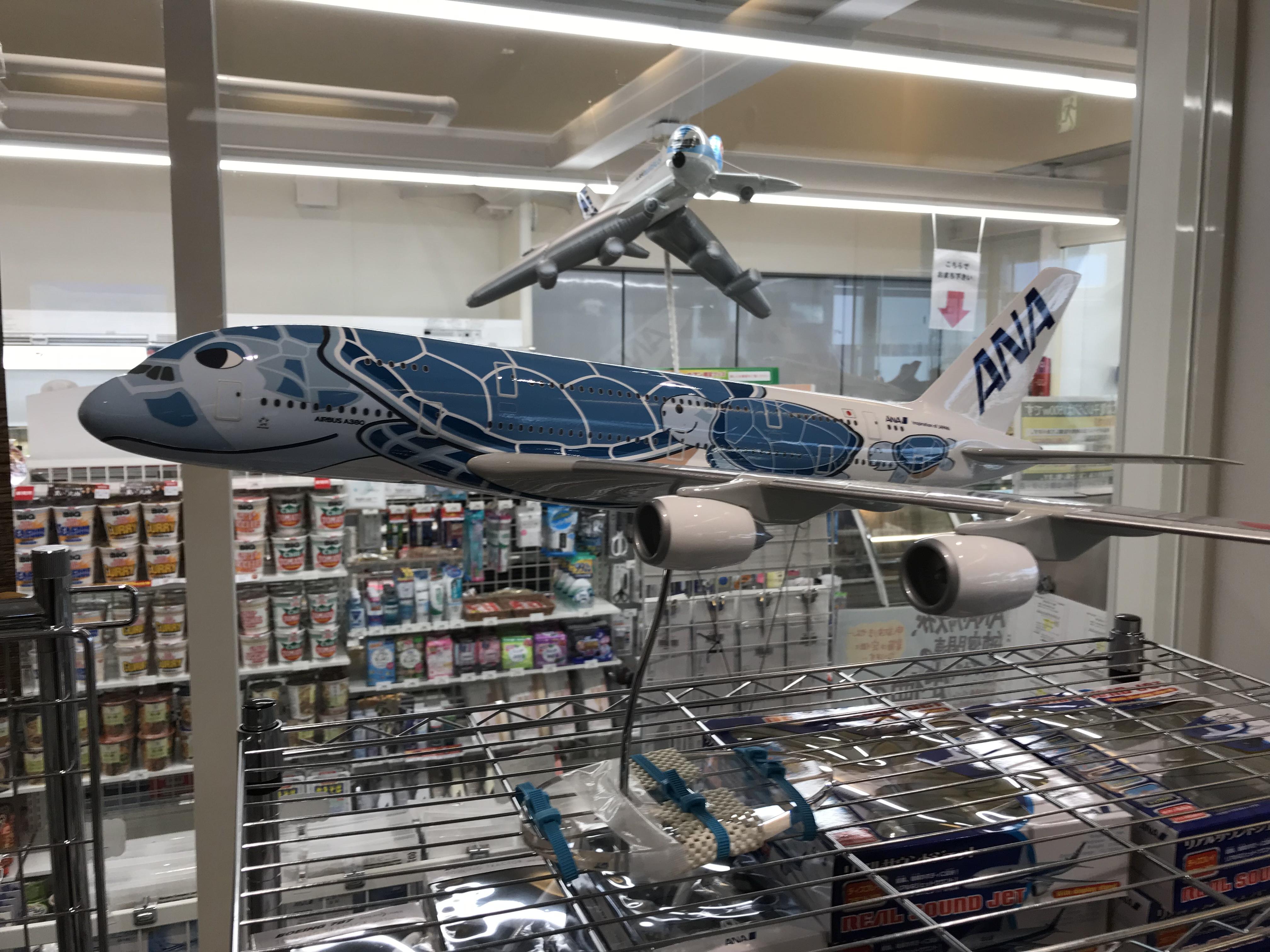 ANA機体整備工場見学おみやげが売っているセブンイレブン