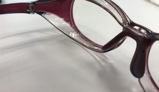 JINS花粉CUTメガネで目に入る花粉を最大98%カット/メガネのご紹介❷