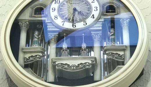 習慣化の「設計図」を手に入れる@2018/11 滝川徹さんのスタオバプログラム・時間術【第8回】