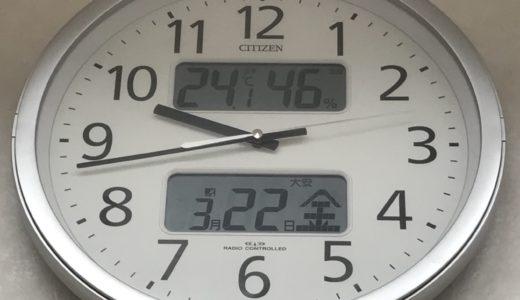 【完】一年間の振り返り@滝川徹さんの2019/3個別セッション 【番外編】スタオバプログラム・時間術