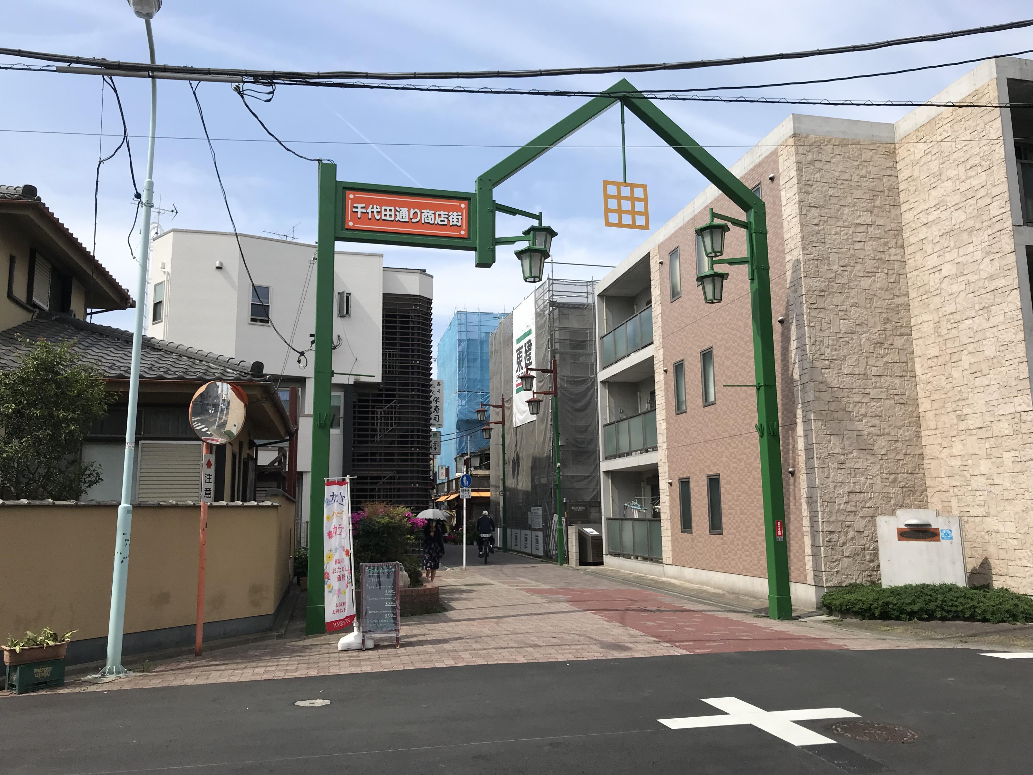 千代田通り商店街 ルドルフとイッパイアッテナ 聖地巡礼