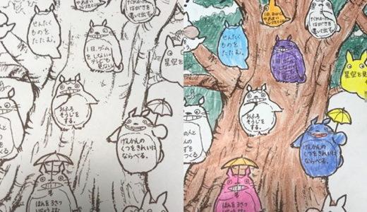 塗り絵の宿題〜小2夏休み宿題プロジェクト2018年8月