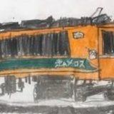 夏休みの絵日記の津軽鉄道